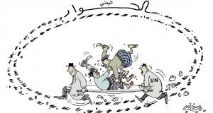الحوار اليمني