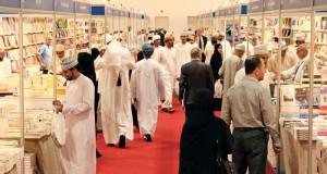معرض مسقط الدولي للكتاب يشهد إقبالا جماهيريا كبيرا في أيامه الأولى