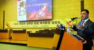 السلطنة تشارك في ندوة المناخ الاستثماري لدول الخليج بكوريا