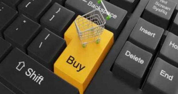 22 تريليون دولار حجم التجارة الإلكترونية بالعالم خلال عام