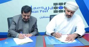 """""""بريد عمان"""" و""""بيروت الدولية"""" تتفقان على تقديم خدمة نقل وتوصيل وتسهيل إجراءات تأشيرة الجوازات للمواطنين الراغبين بزيارة ايران"""