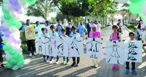 مستشفى المسرة ينظم فعالية بعنوان «المشي من أجل الصحة النفسية»