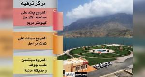 (عمان للاستثمار السياحي) يدعو للنهوض بالقطاع وإتاحة فرص الاستثمار