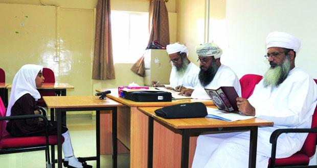 لجنة التقييم النهائي لمسابقة القرآن الكريم تزور مدارس الداخلية