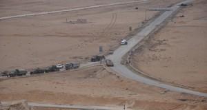 العراق : 7 جرحى بمواد كيميائية قرب الموصل