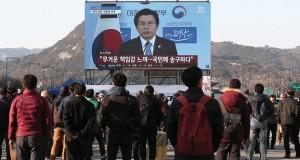 رئيسة كوريا الجنوبية خارج الحكم