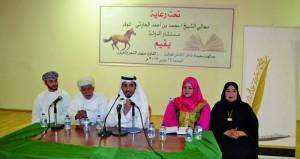 صالون سعيدة خاطر يحتفي بالشاعر أحمد الحارثي في محطته الثالثة عشرة بالقابل