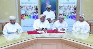 اتفاقية لتمويل مشروع صحي بين الصحة و العمانية للغاز الطبيعي المسال