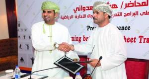 اتفاقية تعاون بين معهد المحيط للتدريب الإداري والمحاضر هشام العدواني