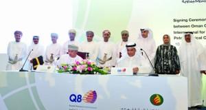 """""""النفط العمانية"""" و""""البترول الكويتية العالمية"""" توقعان اتفاقية الشراكة لتطوير مشروع مصفاة الدقم ومجمع الصناعات البتروكيماوية بتكلفة حوالي 7 مليارات دولار"""