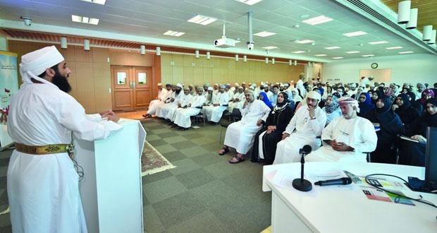 مساعد المفتي العام للسلطنة يلقي محاضرة عن التنوع والاندماج في بيئة العمل بتنمية نفط عمان