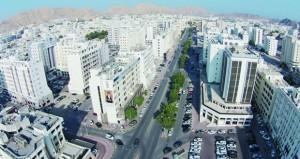 بلدية مسقط تحتفل باليوبيل الذهبي لمنظمة المدن العربية