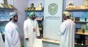 جامعة السلطان قابوس تشارك في معرض أبوظبي للكتاب