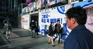 الصين تختبر أسلحة جديدة ردا على (ثاد) وأميركا وكوريا الجنوبية تحذران (الشمالية)