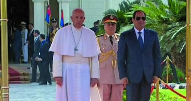 """بابا الفاتيكان يبدأ زيارة لمصر ويدين """"الشعبويات الغوغائية"""" و""""العنف باسم الدين"""""""