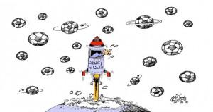 إكتشاف الفضاء