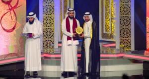 الدورة الثانية لمسابقة كتارا لشاعر الرسول تختتم فعالياتها وتتوج الفائزين بالجائزة
