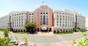 """""""المركزي العماني"""" يطرح الإصدار 53 من سندات التنمية الحكومية"""