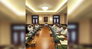 مكتب مجلس الشورى يناقش تقرير لجنة معالجة تداعيات الأزمة الاقتصادية وأثرها على المجتمع