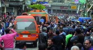 مصر: مئات القتلى والجرحى فـي هجمات إرهابية بالإسكندرية والغربية