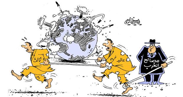 مصالح العرب