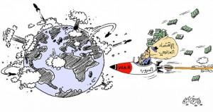الإقتصاد العالمي
