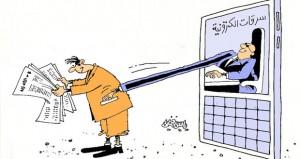 سرقات الكترونية