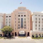 إصدار أذون خزانة بأكثر من 53 مليون ريال عماني