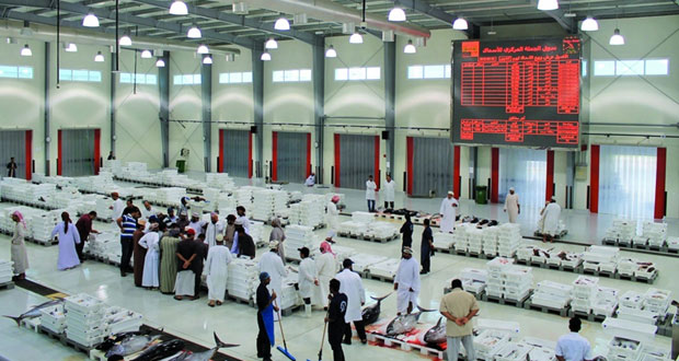 330 ألف ريال عماني قيمة مبيعات سوق الجملة للأسماك في أبريل الماضي