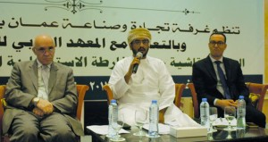 غرفة تجارة وصناعة عمان تنظم الحلقة النقاشية حول مشروع الخارطة الاستثمارية بمحافظة ظفار