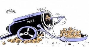 الحروب
