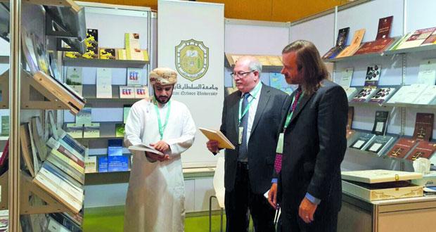 جامعة السلطان قابوس تختتم مشاركتها في معرض أبوظبي الدولي للكتاب