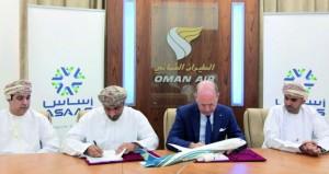 """""""أساس"""" توقع اتفاقية بناء مركز لإحاطة وتوجيه الطواقم الجوية للطيران العُماني بمطار مسقط الدولي"""
