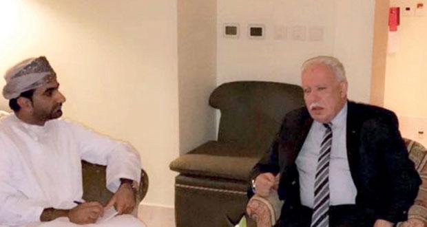 وزير الشؤون الخارجية الفلسطيني: زيارة أبو مازن تمثل تقدير القيادة الفلسطينية للسلطنة ولإطلاعها على التطورات الأخيرة لتنسيق الجهود المشتركة قبل قمة الرياض