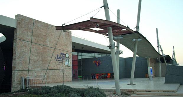 متحف الأطفال الأردني.. عين على الماضي وأخرى على المستقبل