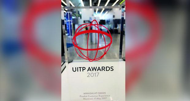 """""""مواصلات"""" تفوز بجائزة """"تجربة العملاء"""" من الاتحاد العالمي للمواصلات العامة"""