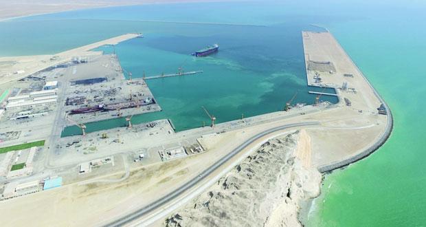 ميناء الدقم يدخل مرحلة المرافق التشغيلية للرصيف التجاري