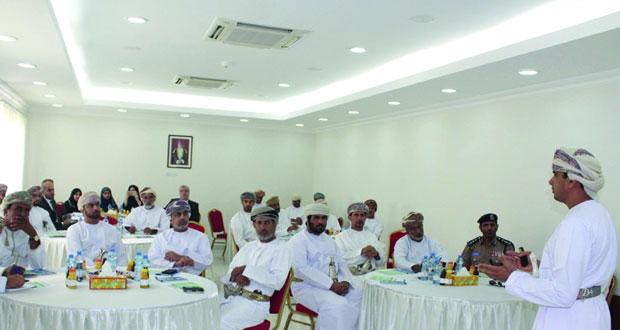 لقاء تعريفي حول مشروع الإستراتيجية الوطنية للتنمية العمرانية بمحافظة الوسطى