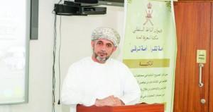 بدء أعمال الملتقى الأول للعاملين في قطاع المكتبات بمركز السلطان قابوس العالي للثقافة والعلوم