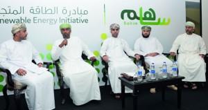 """هيئة تنظيم الكهرباء تطلق مبادرة """"ساهم"""" لإنتاج الكهرباء بواسطة تركيب الألواح الشمسية في الوحدات السكنية"""