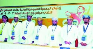 لجنة فض المنازعات بالسلطنة تصدر حكما ببطلان انتخابات اتحاد اليد