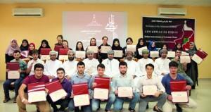 اختتام الدورة الرابعة والعشرين بكلية السُّلطان قابوس لتعليم اللغة العربية للناطقين بغيرها بمنح