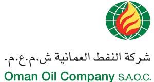 """توقيع مذكرة تفاهم بين """"النفط العُمانية"""" و""""إيني"""" الإيطالية للتعاون في استكشاف وإنتاج النفط والغاز"""