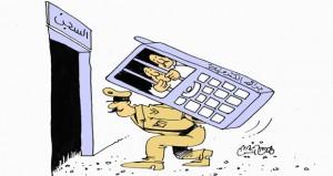 جرائم الكترونية