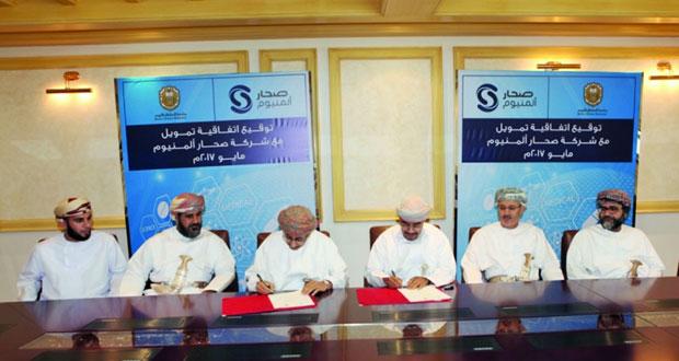 جامعة السلطان قابوس توقع اتفاقية لتطوير القناة التثقيفية الخاصة بالمستشفى الجامعي