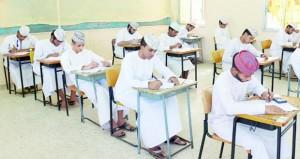 أكثر من 48 ألف طالب يبدأون امتحانات دبلوم التعليم العام .. اليوم