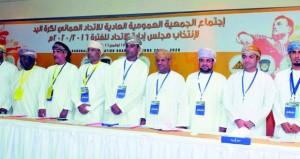 غدا.. مجلس إدارة اتحاد اليد يعقد اجتماعه الطارئ رقم (2)