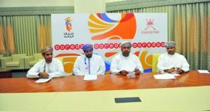 وزارة الشؤون الرياضية تكشف عن الفعاليات الرياضية ببرنامج صيف الرياضة