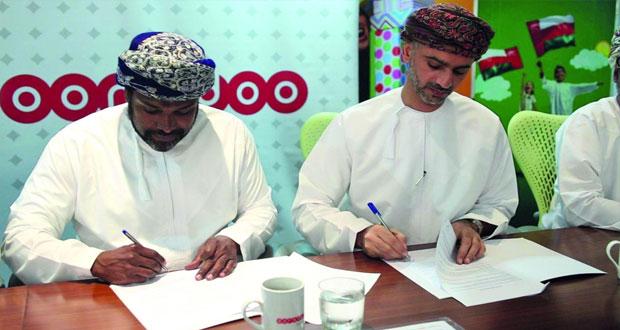 تجدد رعاية دوري عمان للمدارس (كرة القدم) للموسم الدراسي 2017-2018