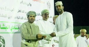 نادي البشائر يحتفل بتكريم أبطال دوري الدرجة الثانية لكرة القدم